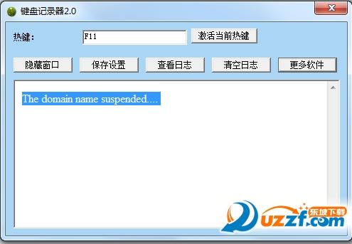 键盘记录器暗夜版_win7键盘记录器最新免费版-东坡下载