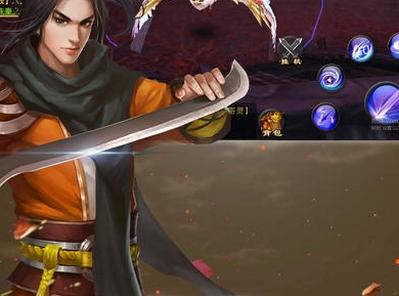 九天剑神破解版