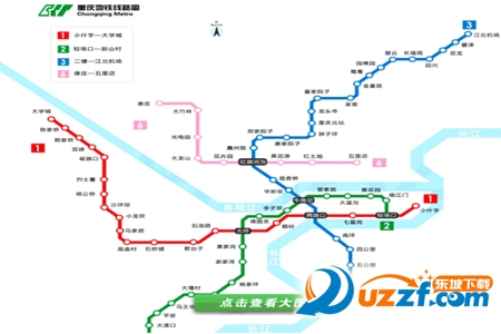 高清版免费下载|重庆地图全图高清版可缩放20