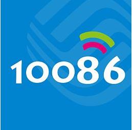 10086app客户端下载|中国移动10086官方app