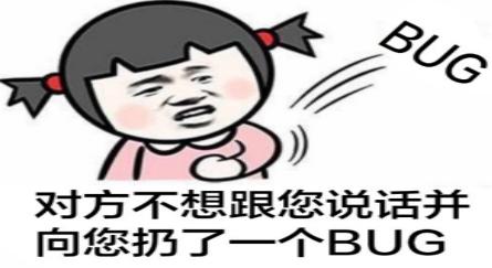 聊天通讯 斗图表情  → 程序员表情包 高清完整版  程序员热梗合集: 1图片