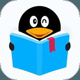 QQ阅读器6.6.5.999官网