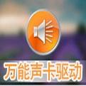 艾肯(iCON) MicU 声卡驱动v1.34.12 qg999钱柜娱乐