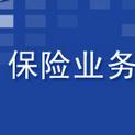宏达保险业务积分管理系统1.0 绿色免费版
