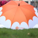 支付宝共享雨伞1.0 安卓版