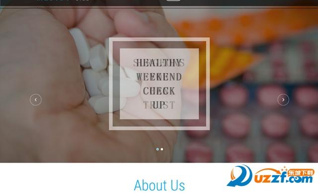 药品公司官网网站模板截图1
