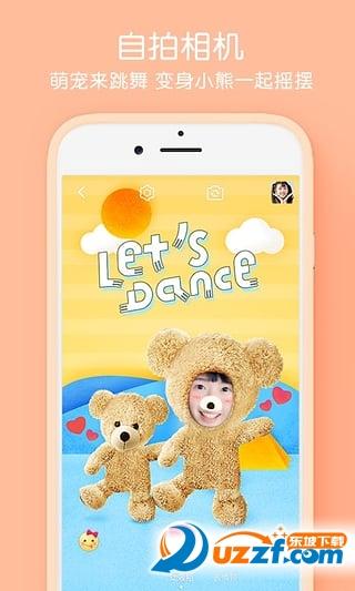 天天p图流金唇彩妆容特效软件app截图
