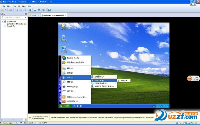 VMware Workstation(32位虚拟机)截图1