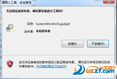 系统监视桌面小工具(system monitor ii)截图1