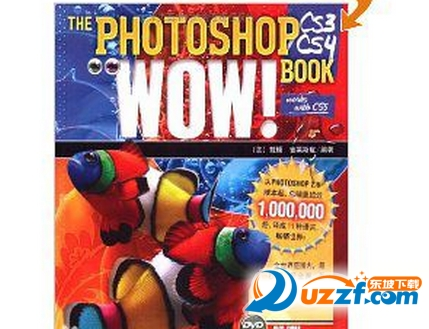 photoshop CS3/CS4 Wow!Book截图0