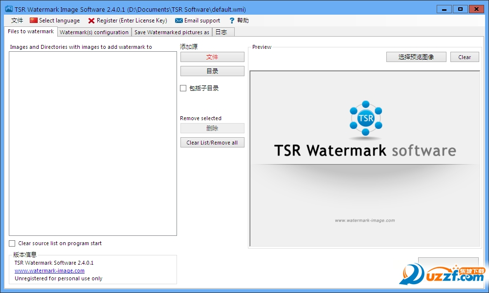 照片加水印(TSR Watermark Image)汉化注册版下载截图0