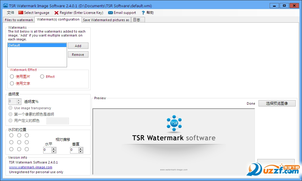 照片加水印(TSR Watermark Image)汉化注册版下载截图1