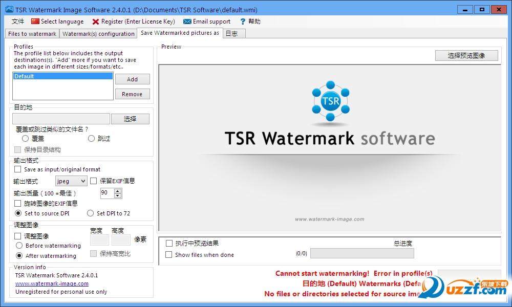 照片加水印(TSR Watermark Image)汉化注册版下载截图2