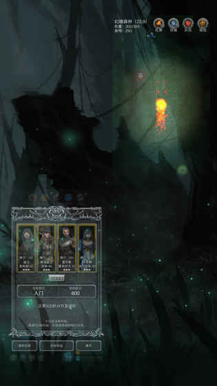地下城堡2黑暗觉醒(地牢探险游戏)截图