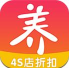 贝贝养车app1.0 安卓最新版
