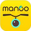 芒果电单车ios版2.2.3 苹果版