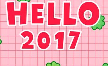2017最新手机壁纸