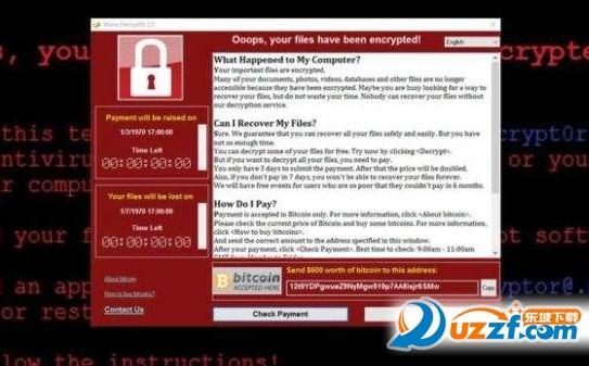 ms17-010微软官方补丁下载截图1