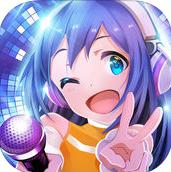 唱舞全明星安卓版1.4.0 官网最新版
