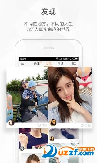 刘大美人快手直播app