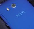 HTC U11手机刷机工具绿色免费版