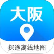 大阪地图高清中文版1.5.6 官方苹果版