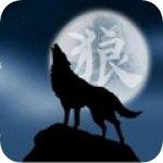 天狼直播苹果版1.0 iOS版