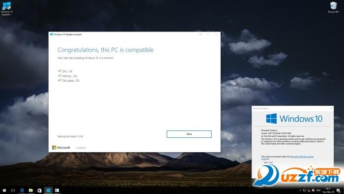 windows 10易升工具2017截图0