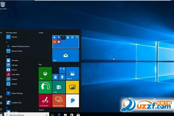 windows 10易升工具2017截图1