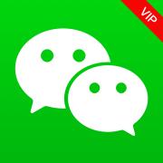 微信VIP版�O果版6.5.5 官�WiOS版