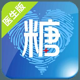 大糖医医生版app7.0.1 官网安卓版