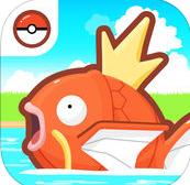 精灵宝可梦鲤鱼王溅跃苹果版1.0 官网iPhone版