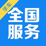 找驾校app3.0.4官网安卓版
