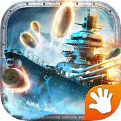 战舰猎手手游官方版1.3.12 安卓最新版