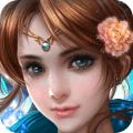 西游修仙传手游百度版5.6.5安卓最新版