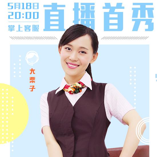 招商银行客服直播5.5.7 官方版