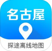名古屋地图ios版1.3.7 苹果版