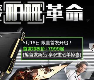 X7Ti-S机械键盘驱动官方版