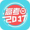 河南省2017年高中毕业年级第三次模拟考试语文试卷及答案doc完整版