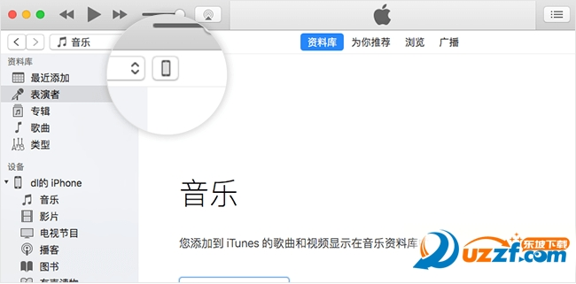 微信管理大师mac版截图0