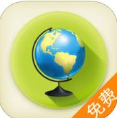 世界政区地图ios版1.0 苹果手机版