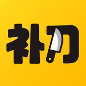 补刀小视频app2.4.6 苹果版