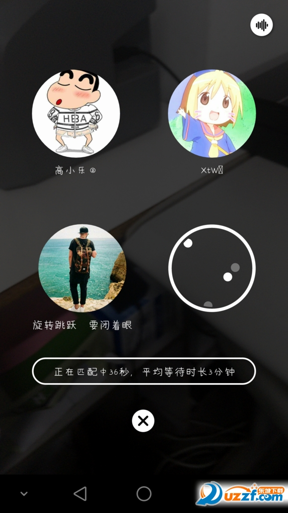 脸趴app(faceparty)截图