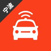 宁波网约车考试app1.0 安卓版
