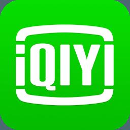 爱奇艺视频8.10.0手机最新版
