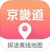京畿道地图1.2.0 苹果手机版