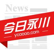 今日永川app1.0.26 安卓手机版