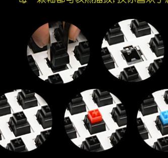 QPAD KO-70光耦轴键盘驱动1.0.0最新版