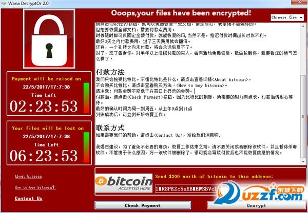 Wana DecryptOr 2.0勒索病毒恶搞图片生成器截图1