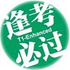 四川省2017届高三统考语文试卷及答案doc完整版